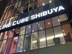 今日の目的、LINECUBESHIBUYA(渋谷公会堂)でのライブです。駅から結構あるからずぶ濡れになってしまった。