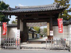 神戸から阪神、近鉄を利用し大和西大寺駅へ移動しました。 西大寺は東の東大寺、西の西大寺として有名で、764年に建てられたお寺で大茶盛で有名な寺です。 大和西大寺駅から近い東門から入りました。
