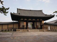 ホテルをチェックアウトし、JR奈良駅から法隆寺へやってきました。