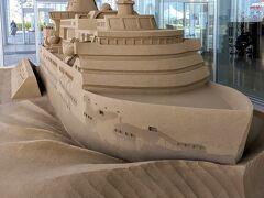 金沢港クルーズターミナルに飾られていた砂で造った船