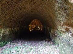 高座海軍工廠地下壕跡 幻想的でした。