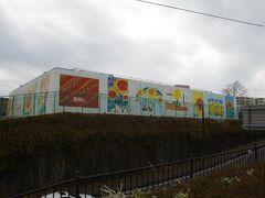 座間市水道部第一配水場 アートですね。