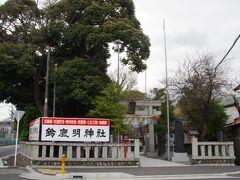 鈴鹿明神社 綺麗な神社です。