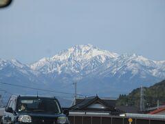大山(神奈川県伊勢原市)