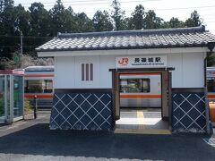 豊橋で飯田線に乗り換えたらたらと一時間、長篠城駅に到着です。無人駅ですが、駅舎がすでにお城のようです。