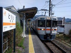 もう少し歩いたところに鳥居強右衛門が磔にされた場所があるのですが、時間切れで行けずじまいです。長篠城から鳥居駅まで散策して、帰ります。鳥居駅の鳥居は、この辺りの地名ではなく、鳥居強右衛門にちなんでいます。日本人どれだけ鳥居強右衛門好きなんだろう、と思ってしまいました。