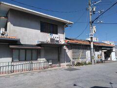 ●JR久米田駅  お腹も満たされ、JR久米田駅に戻ってきました。 電車のでも、ぽかぽか陽気に誘われ、うたた寝しながら、帰宅しました。