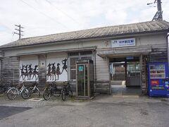 紀伊新庄駅
