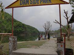 ダムサイド パーク