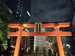 すぐ近くに「福徳神社」がありますね