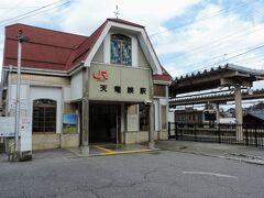 飯田線乗りつぶしの続きです。  前回までに、豊橋発天竜峡行の約4時間の長距離列車に乗りました。  今回は天竜峡駅からスタートです。