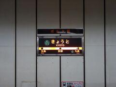 いつもはバスで行くのですが,今回は地下鉄にしました。
