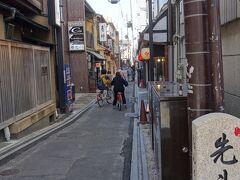 先斗町の入口。