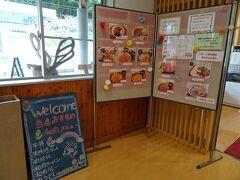 お昼は道の駅長門峡のレストランで。 阿東和牛が名物です。  ちょうど横の山口線をやまぐち号が走ってきたのでお手ふりします。 やっぱり(の理由は後ほど)お客はだいぶ少なそうでした。