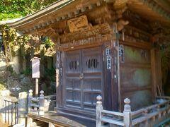 滝の入口に小さな祠があります。 これが開山堂で扉が閉まっていましたが祠の中には良弁僧正の43歳の時の座像と猿が金鷲童子を抱いた像が安置されています。
