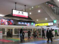 JR大阪駅環状線ホーム