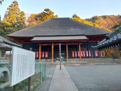 奈良時代に開山された古刹が伊勢原の山の中にあるとのことで、大山に行く前に立ち寄りました。