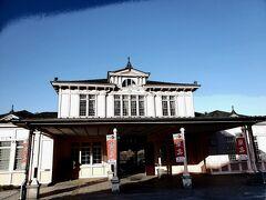 すぐにバスが来て、あっという間にJR日光駅前。 近代化産業遺産。