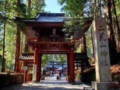 二荒山神社。