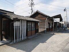井笠鉄道記念館の建物は大正2年に建築された旧新山駅舎を利用したものです。