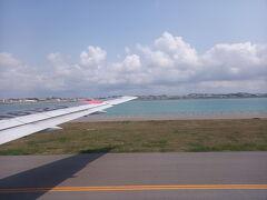 機内はほぼ満席。  しゃべりません。 食べません。 飲みません。  で過ごし、この青い海に癒される^^