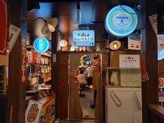 琉球横丁と竜宮通り マツコのTVで放送してたニューオキナワ。 ホントに入り口のドアが人型だ^^