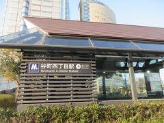 すぐそばの地下鉄「大阪メトロ」駅に向かいます、
