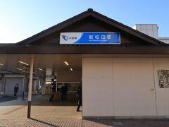 小田急線新松田駅には6時45分着。通勤の方が行き交う中、バス停で並びながら朝食。