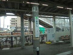 仙山線の仙台都市圏は愛子まで。愛子折り返し列車が多い。