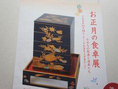箱根に来たら、まずは鈴廣へ寄り道 GOTOで、お客さんも多い  本当は我々もクーポンを使いたいところだけれど 今回はパッケージではなくお宿だけなので まだ使えないのです