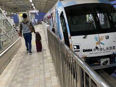 ゆいレール 普段使ってる名古屋市交通局のマナカも 「ピッ!」と使えて便利
