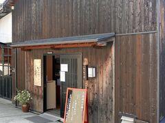なかぶ庵に到着。 そうめんの製造・販売を行う中武商店が営むレストランになります。 島の特産の素麺いただきます。