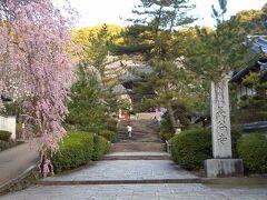 長谷寺 朝の勤行に参加  3月一杯は、朝のお勤めは7時からスタートします。本堂までは399段の階段があり、途中写真も撮りたいので、6時半に旅館を出ました。