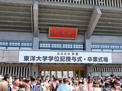 日本武道館では大学の卒業式が行われていて賑やかでした