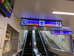 今日はちょっとゆっくり、11時半鎌倉駅集合にしたので、横浜駅から横須賀線に乗って鎌倉へ向かいます。