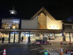 鎌倉駅で友人と別れたのはもう21時過ぎ・・横浜経由で帰宅しました。