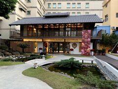 ホテルにチェックインして荷物をおろし、市内をぶらぶら。 鷲嶺食四(日本統治時代)