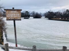 大沼公園を散歩。 こんなに凍るの!? もう3月も中旬なのに!