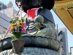 江戸六地蔵尊 真性寺 とっても大きなお地蔵さんがいました。