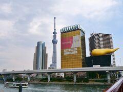 14:07 最後は吾妻橋からの景色でお別れです♪