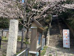 まずは、駅からすぐの、長禅寺へ。 早速、桜がお出迎えしてくれました。