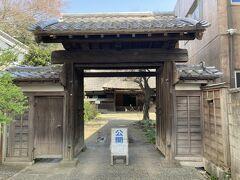 続いて、江戸時代に取手宿の本陣(大名などの偉い人が滞在するところ)だったところ、旧取手宿本陣染野家住宅を訪れます。