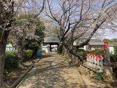 高源寺を訪問。