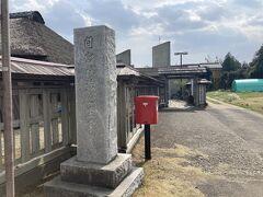 しばらく小貝川沿いを歩き、間宮林蔵記念館に到着。