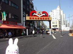 ホテルからすぐの所にある巣鴨地蔵通り商店街を散策することにしたいと思います。 行ってみたかったんです、この機会に行くことができて良かったぁ(^_-)-☆。