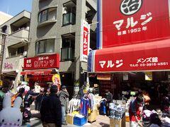 あの赤パンツで有名なマルジ衣料品店にやって来ました。