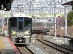 2021.03.07 新大阪 敦賀からの新快速は大阪ゆきなので、新大阪で後続の姫路行きに乗り換えた。この7分間にお土産を買う、アーバンネットワークも真っ青の超絶過密ダイヤなのである。
