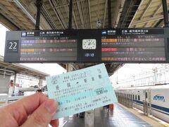 2021.03.07 岡山 姫路を出てわずか20分、胃の中は北陸だが、すでに中国地方に入った。