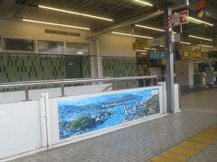 2021.03.07 糸崎ゆき普通列車車内 18きっぷでこの区間に乗るのは1年ぶりである。