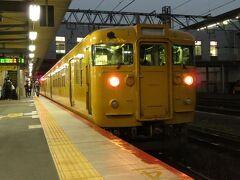 2021.03.07 徳山 徳山に到着!ありゃりゃ、おでこの黄色がはがれている…